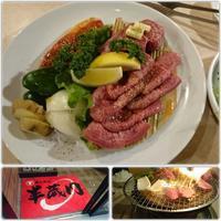 炭火焼肉・半蔵門 - 気ままな食いしん坊日記2
