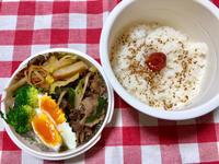牛焼肉★(^^♪・・・・・さやちゃん弁当 - 日だまりカフェ