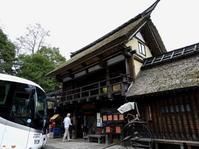 群馬そぞろ歩き:薬師温泉・旅籠 - 日本庭園的生活