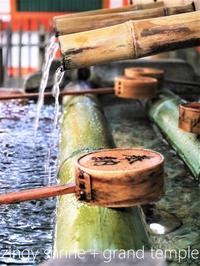 秋色に染まりはじめた京都、祇園あたり(続編) - serendipity blog