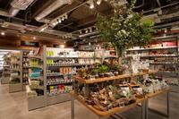てくてく - 赤坂・ニューオータニのヘアサロン大野ザメイン店ブログ