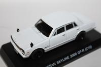 1/64 PAO FENG NISSAN Taiwan 7-11 Limited SKYLINE 2000 GT-R (C10) - 1/87 SCHUCO & 1/64 KYOSHO ミニカーコレクション byまさーる
