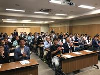 大牟田での講演を終える。 - irei blog