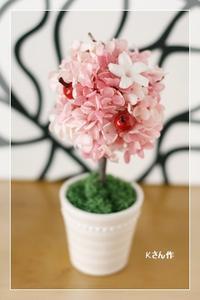 トピアリー&仏花レッスン - Flower letters