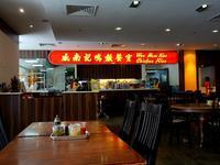 チキンライス屋さんのフィッシュヘッドカレー - 日日是好日 in Hong Kong