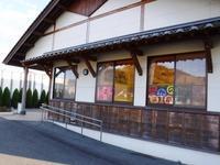 たかの温泉神之瀬の湯どこいくの~広島県庄原市18.11.5(月) - 山さんの明日も登るんですか?