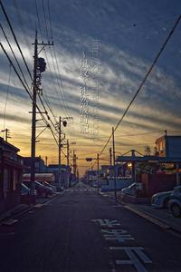 落日の街角。 - ~風紋~徒然歳時記