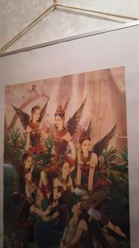 頂いたポスター - 泰国的仙人生活