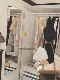 IKEAに行ってきました - ufufu space(うふふ すぺーす)☆いなべ市☆おかたづけ