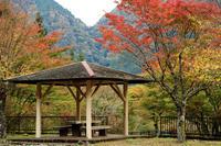 コンヤ温泉周辺の紅葉 - やきつべふぉと