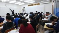自習生のオーラ! - 朝倉街道奮闘記(ちくしん本校)