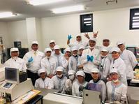 関西情報ネットtenの生中継 - 【飴屋通信】 京都の飴工房「岩井製菓」のブログ