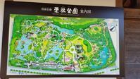 四国・栗林公園そして五色台へ② - 2度目のリタイア後のライフ