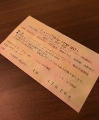 「TOP HAT」 - 深部に響く指圧マッサージ 「SHIATSU-YA」