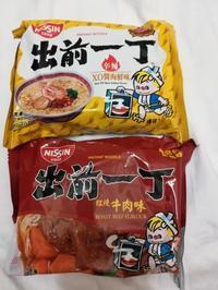 2018.9.10(月)振り返り - 香港貧乏旅日記 時々レスリー・チャン