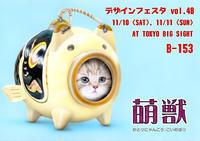 【出展】11/10〜11 デザインフェスタ vol.48 B-153 - junya.blog(猫×犬)リアリズム絵画