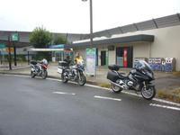 BMW BMCJナショナルラリー in 砺波 - motorrad kyoto staff blog