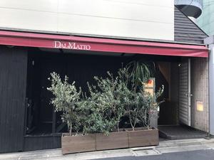 東京(西麻布):オッジダルマット(OGGI DAL-MATTO)西麻布店(イタリアン)「おまかせランチコース」 - ふりむけばスカタン