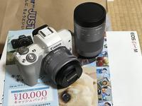 カメラを始める(水上村ツーリング) - 南国ジムニっ記