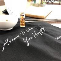アロマの日キャンペーン・公開日! - 千葉の香りの教室&香りの図書室 マロウズハウス