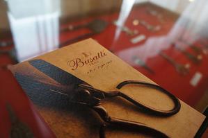 布の世界〜アンギアーリの生地工房ブサッティ - フィレンツェ田舎生活便り2