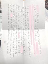 母からの手紙 - アメリカ輸入のシール♪住所/名前/お好きな文字を印刷してお届け♪アドレスラベルです。