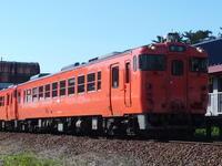 平成の画像キハ40系その10 - 『タキ10450』の国鉄時代の記録