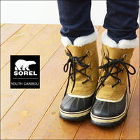 SOREL [ソレル正規代理店] YOUTH CARIBOU [カリブー] [LY1000] スノーブーツ・ボアブーツ・雪 ユースカリブー・子供用・レディース・キッズ・LADY'S・KID'S - refalt blog