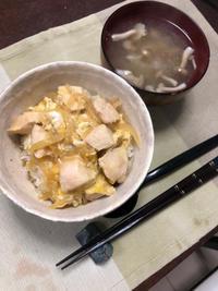 親子丼 - 庶民のショボい食卓