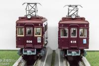 鉄コレ能勢電 610型 - 鉄道模型の小部屋