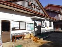 三瓶温泉鶴の湯どこいくの~島根県大田市18.11.6(火) - 山さんの明日も登るんですか?