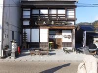 出雲そばどこいくの~島根県出雲市18.11.6(火) - 山さんの明日も登るんですか?