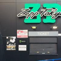 """デーモン閣下THE """"BIRTHDAYS"""" ROCK TOUR東京 - 田園 でらいと"""