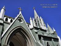 平戸ザビエル記念教会 - HIMICO - FINDER
