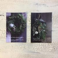 クリスマスポストカード - SOMEWHERE