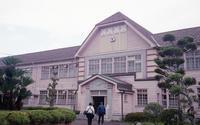 予告:旧安房南高等学校第一校舎 - またいつか旅に出る