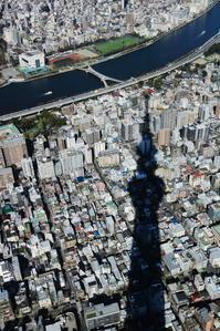東京上空散歩①~スカイツリー~ - 自由な空と雲と気まぐれと ~from 旭川空港~