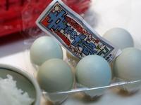 幸せの青い卵 - ワインのソムリエが伝える、本当においしい おそうざい