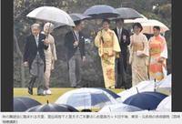 皇太子様、平成最後の園遊会招待者とご懇談 /画像 - 『つかさ組!』