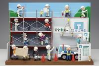 建築工事現場ドール制作過程 - 図工舎 zukosya blog