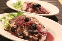 豚肉とブルーベリー - おいしい便り