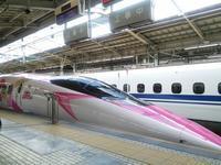 キティ新幹線と遭遇 - B級出張日記
