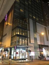 秋の香港4人旅3. ホテル ジェン 香港にチェックイン - マイ☆ライフスタイル