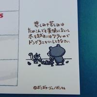 2018.11.10 - ほよほよすくらっぷ vol.3