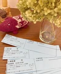 11/17すみれバザー*news13 - シュタイナー幼稚園  NPO法人すみれの庭