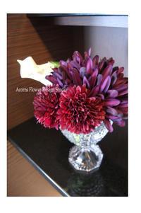 有料老人ホームへのご納品② - acorns flower days