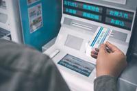 銀行の新しい動き - 隊長ブログ