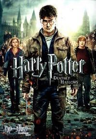 『ハリー・ポッターと死の秘宝PART2』 - 【徒然なるままに・・・】