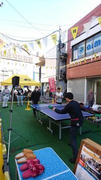 全はまスリッパ卓球選手権大会@和田町商店街に行ってきた! - 鴎庵