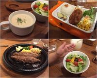 グリルアラベル(横浜)ハンバーグ - 小料理屋 花